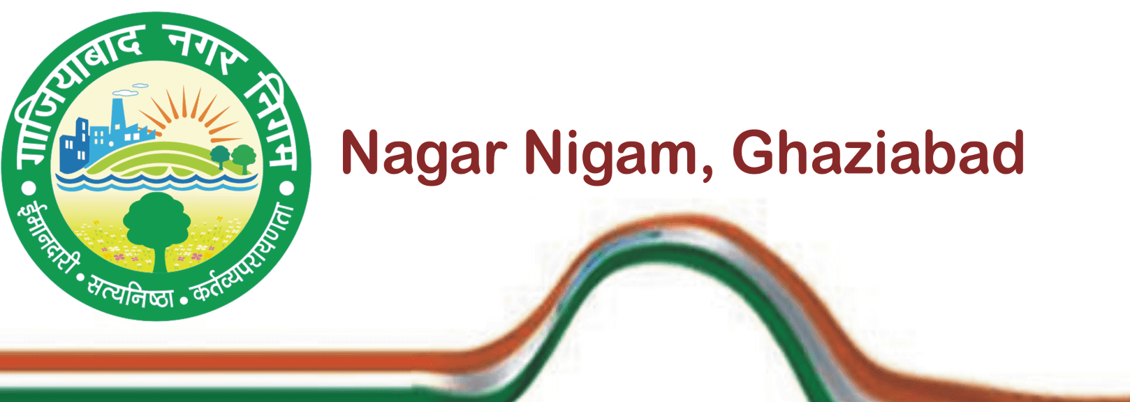 Nagar Nigam Ghaziabad